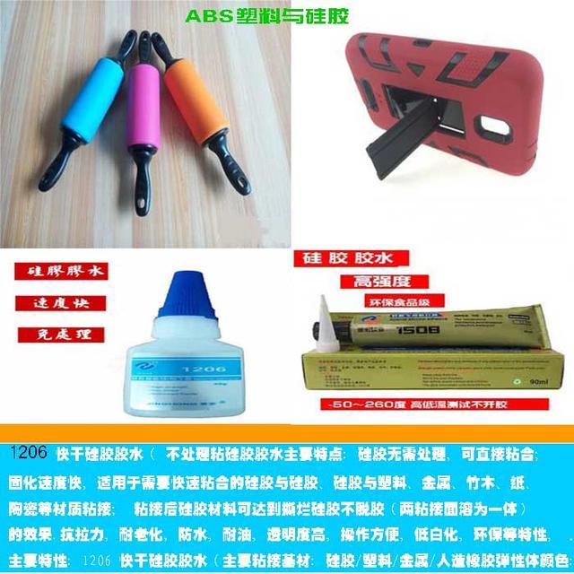 Made-in-China不鏽鋼粘矽膠膠水價格表,金屬粘矽膠膠水多少錢 - 每日頭條