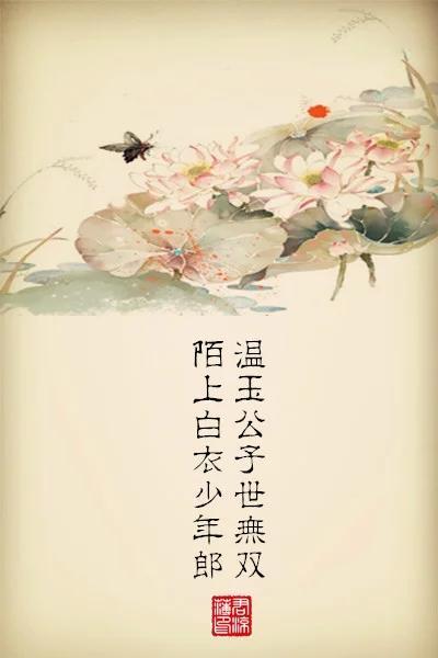 你讀過最孤獨的詩是哪一句:山有木兮木有枝,心悅君兮君不知 - 每日頭條