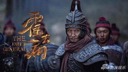 中國歷史上十大天才級英雄排名,第一名依舊是他 - 每日頭條