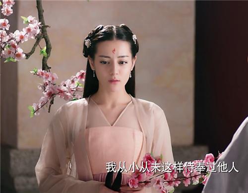 三生三世:青丘帝姬白鳳九在天宮報恩,網友直呼東華帝君也有收穫 - 每日頭條