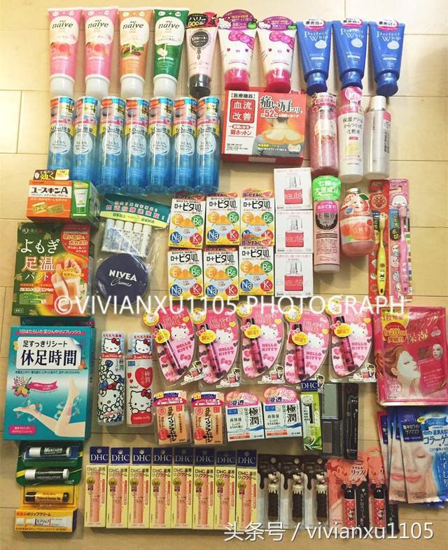 日本必買高性價比藥妝推薦|清單 - 每日頭條