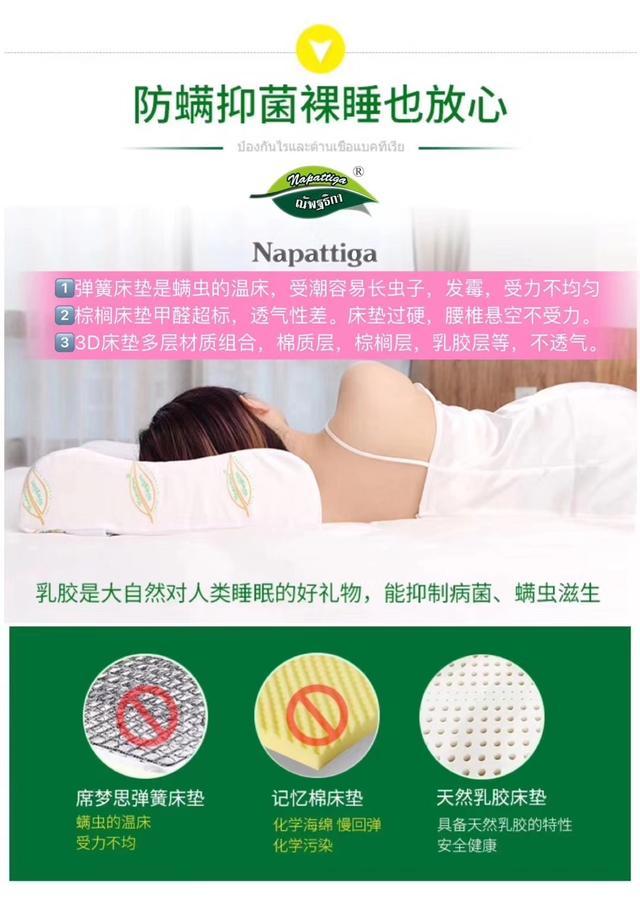 如何提高睡眠質量? - 每日頭條