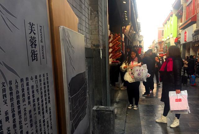 濟南芙蓉街上有哪些不可不吃的美食?網友總結出美食攻略 - 每日頭條
