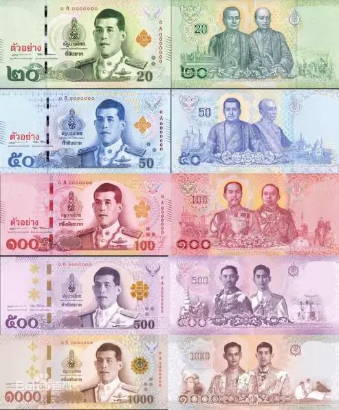 泰國攻略 泰銖怎麼兌換最劃算。了解一下 - 每日頭條