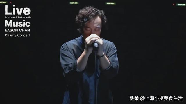 陳奕迅線上演唱會來了,周六開唱 - 每日頭條