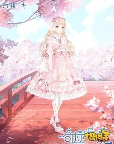 奇蹟暖暖日服賞花活動開啟 春日賞花套裝欣賞 - 每日頭條
