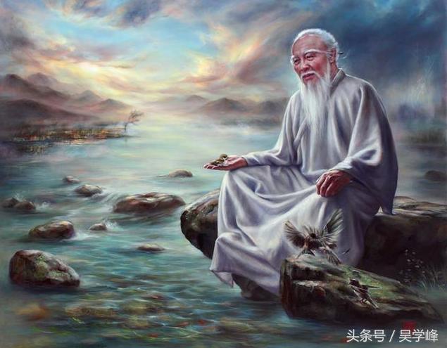 「上德若谷」——老子的處世哲學 - 每日頭條