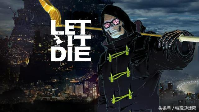 PS4免費動作遊戲《LET IT DIE》今年即將登陸Steam平臺 - 每日頭條