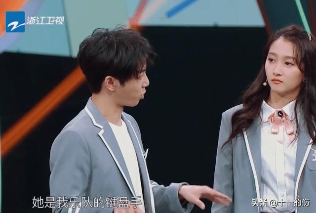 華晨宇談大學戀情頗顯癡情,前女友照片曝光:身材苗條,十分文靜 - 每日頭條