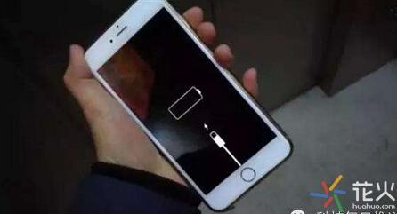 蘋果iPhone意外關機原因:電池老化遭遇負載峰值 - 每日頭條