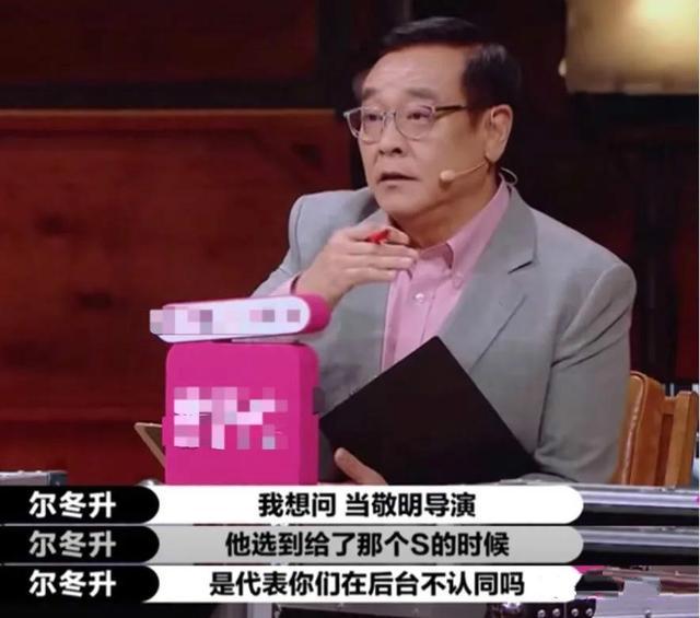 李誠儒懟郭敬明,陳凱歌趙薇笑而不語!看導演「過招」可太過癮了 - 每日頭條