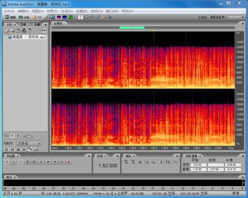 領跑移動端無損音質QQ音樂iOS4.6測試 - 每日頭條