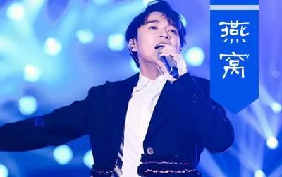 《歌手》2019年第一期歌手,你最看好誰? - 每日頭條