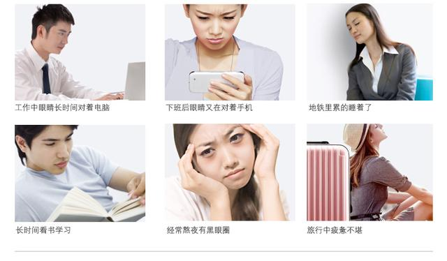 上班常對電腦。是否感覺眼睛力不從心?每天這樣敷。沒有近視物 - 每日頭條