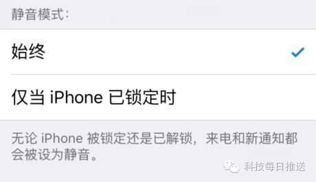 iPhone騷擾電話煩人。30秒教你遠離騷擾! - 每日頭條
