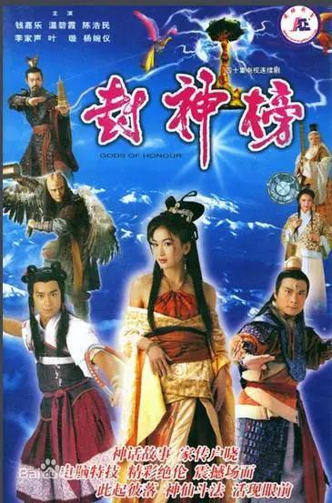 盤點TVB版《封神榜》演員現狀,他們曾出演過哪些劇集? - 每日頭條
