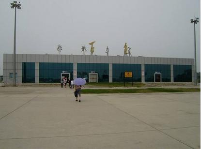 廣西省有哪幾個飛機場 - 每日頭條