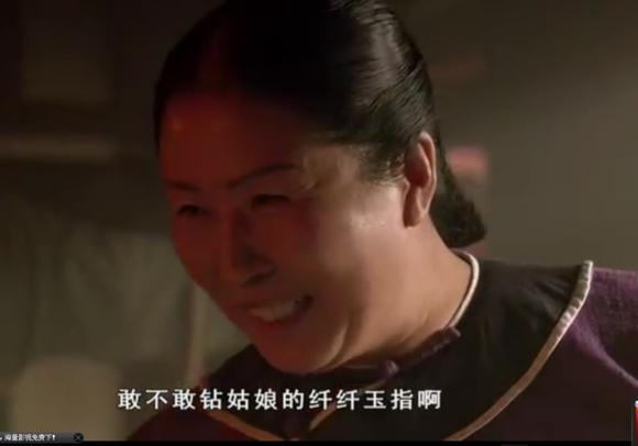 還記得《甄嬛傳》里慎刑司的精奇嬤嬤嗎? - 每日頭條