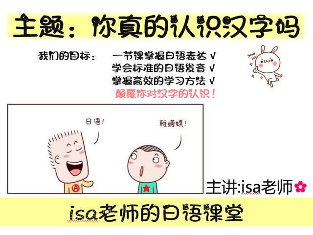 日語學習 超實用的日語資料總結之日語動詞分類 - 每日頭條