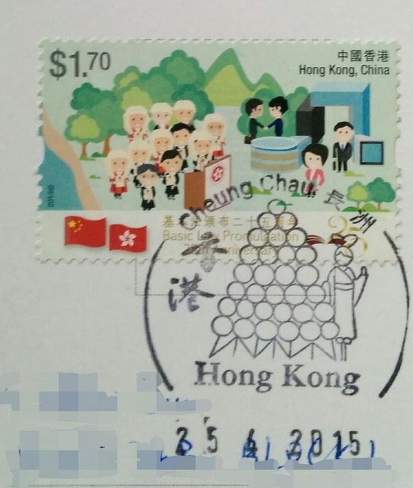 豆瓣日記: 追著郵戳轉香港 - 每日頭條