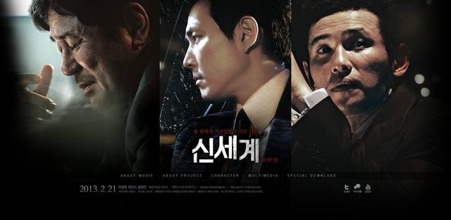 其他不論!韓國黑幫電影拍的確實不錯!良心推薦! - 每日頭條