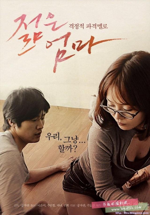 二十部優秀的韓國倫理片 - 每日頭條