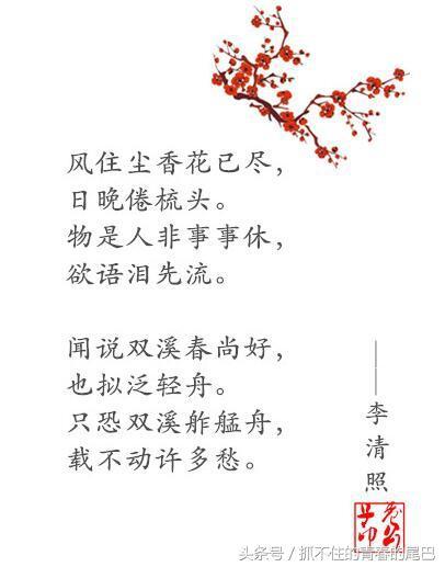 有些悲傷你不懂——史上最悲傷的八首意境詩詞 - 每日頭條