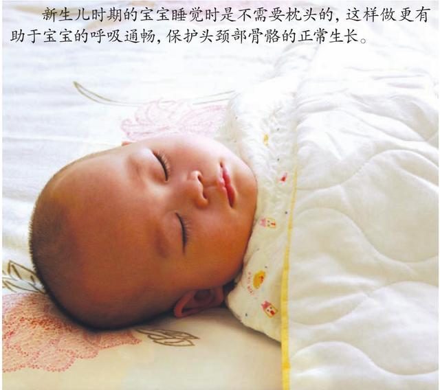 新生兒睡覺不應用枕頭 - 每日頭條