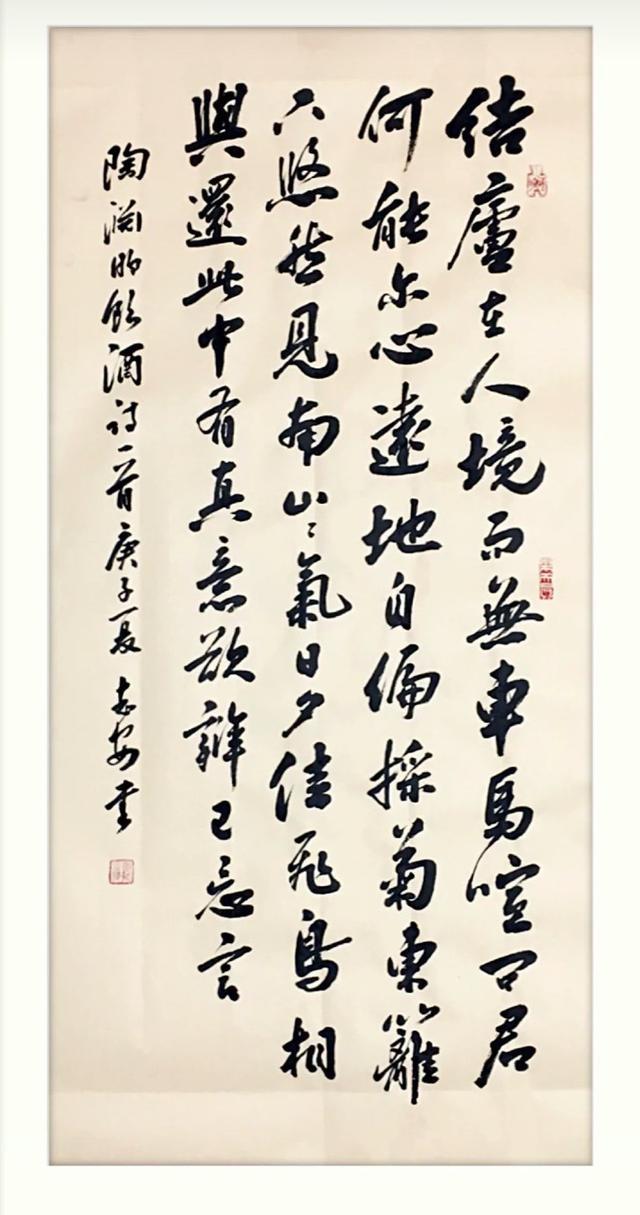 高級書法教師董志安書法作品欣賞,骨力秀勁,筆意靈動,瀟然灑脫 - 每日頭條