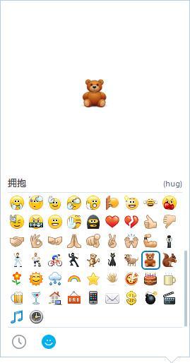 微信,QQ,Skype里的表情符號 - 每日頭條