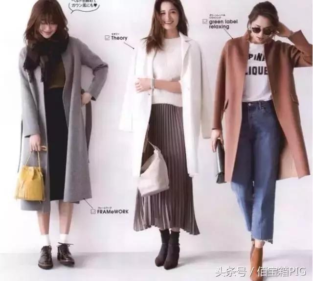 穿衣搭配:上班族、輕熟女怎麼穿?42套秋冬季衣服搭配圖片 - 每日頭條