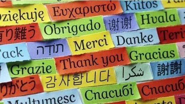 世界上最難學的十大語言排行!漢語第一,別再說英語難了…… - 每日頭條