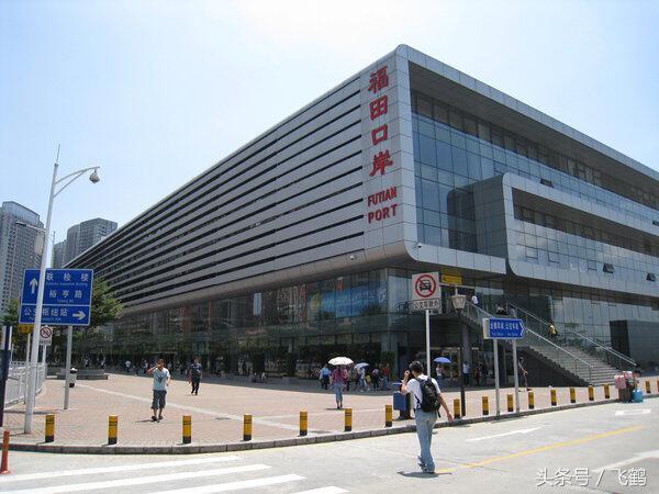 深圳到香港過關有九大口岸 出入境便捷多了 - 每日頭條