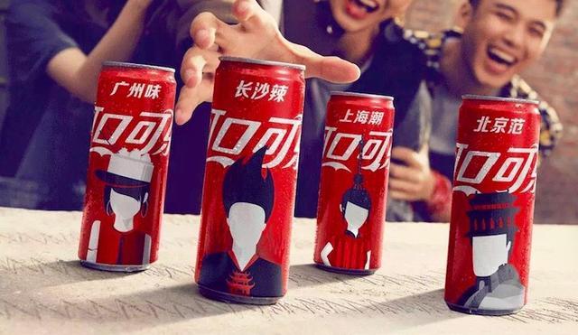 飲料界的隱形巨頭:一年賣出17億多箱可樂,從可口可樂賺走400億 - 每日頭條
