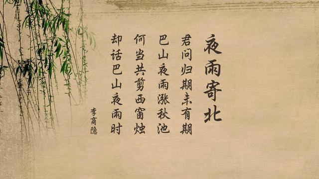 詩的平仄格律真不難,記住兩對句式,OK - 每日頭條