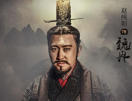 大秦帝國之崛起演員表人物介紹 大秦帝國之崛起演員名單 - 每日頭條