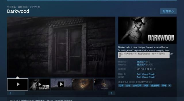 Steam超好評遊戲:官方自製盜版給玩家免費下載 - 每日頭條