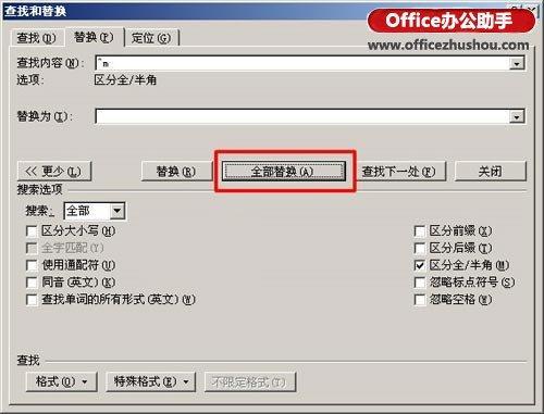 大學中難免遇到office辦公軟體使用,如何刪除word中的空白頁呢? - 每日頭條