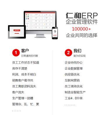 ERP軟體系統在企業銷售管理的作用 - 每日頭條