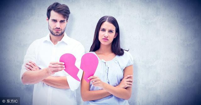 一方想要離婚。另外一方不同意。該怎麼辦?如何離婚? - 每日頭條