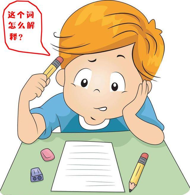 有趣的漢字公式,媽媽再也不用擔心我的閱讀理解了! - 每日頭條