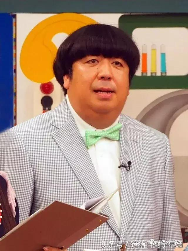 搞笑藝人日村勇紀在TBS臺廣播節目中向公眾謝罪 - 每日頭條