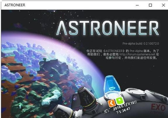 《異星探險家》steam怎麼聯機 異星探險家WIN10及XBOX聯機教程 - 每日頭條