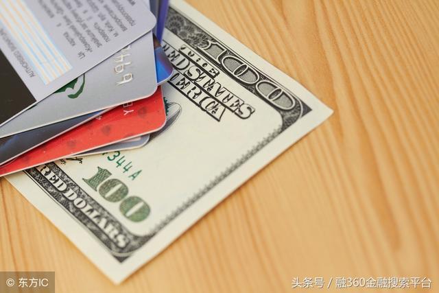 假期也是信用卡盜刷高峰!如何用卡才能保障信用卡安全? - 每日頭條