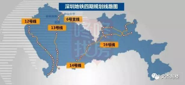 終於定了:惠州段深圳14號線、16號線站點路線圖 - 每日頭條