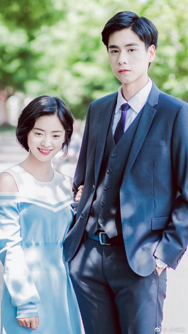 《致我們單純的小美好》十一月開播!翻版江直樹與袁湘琴! - 每日頭條