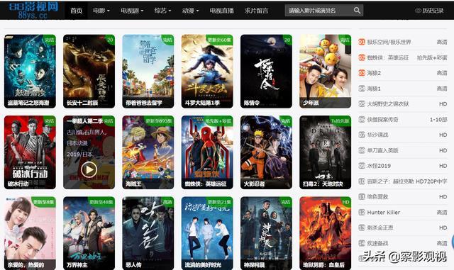 哪些網站可以免費看電影和電視劇?看不膩的有4個。第一時間看片 - 每日頭條