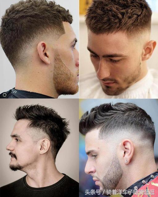 「兩邊剔掉。中間留長」:削邊頭是怎樣成為最受男生歡迎的髮型? - 每日頭條
