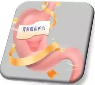 胃潰瘍有哪些常用治療藥物? - 每日頭條