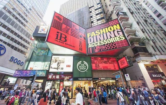 最走心的香港攻略 - 每日頭條